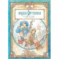 Ryuutama (2e édition)